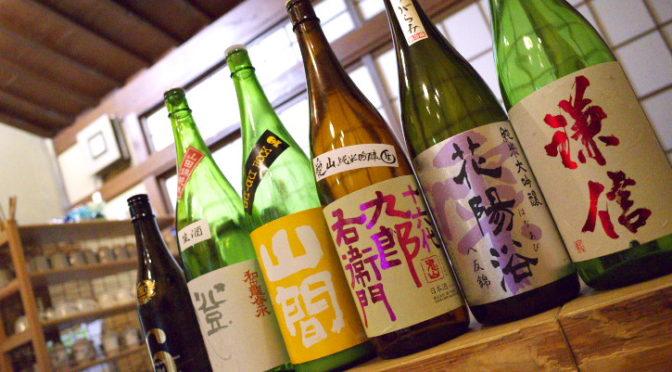 ざんざ亭(伊那市長谷;うまい日本酒と天然きのことジビエ料理をたらふく食う会)