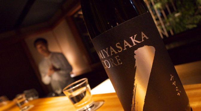 から木(茅野市;MIYASAKA Tasting Dinner)