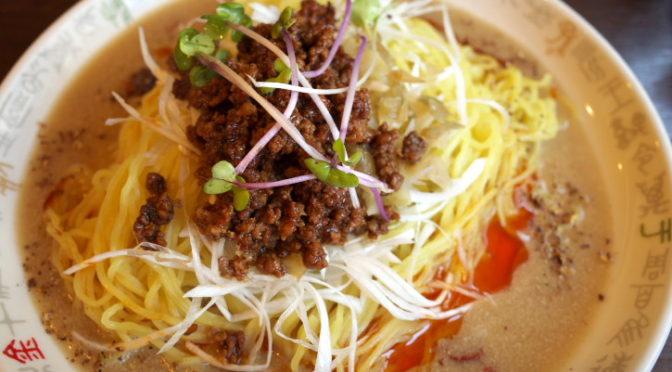 美華(伊那市;汁なし担担麺と焼き餃子)