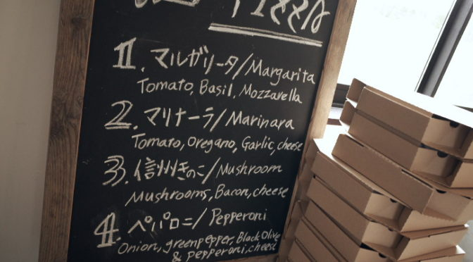 In a daze Brewing(イナデイズブルーイング) タップルーム(伊那市;タップルームがオープン)