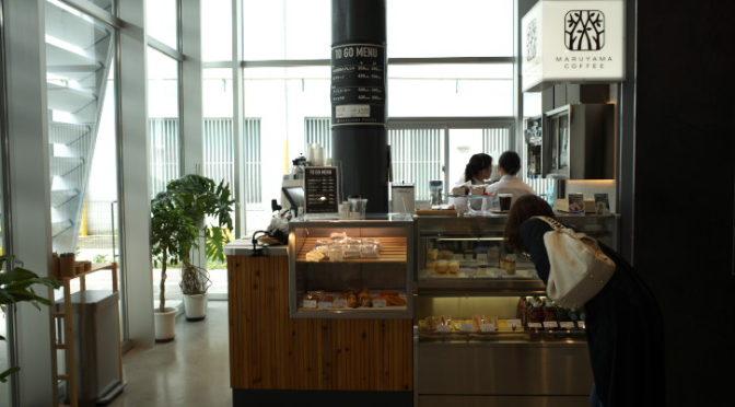 丸山珈琲 松本コーヒースタンド(松本市)
