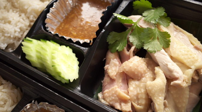 GUUUT(グート)(箕輪町;ぎたろう軍鶏のカオマンガイ弁当)