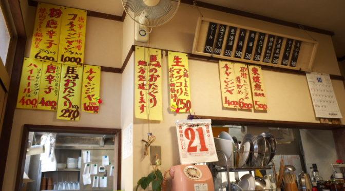 三ツ輪食堂(飯田市;飯田市最高のおたぐり)