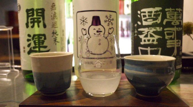Liquors IRITA(リカーズイリタ)(伊那市;長芋と大麦スープ・キッシュ・そば豆腐揚げ出し)