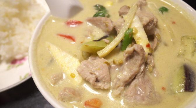 タイ料理の食べれる店 サワディー(伊那市;グリーンカレー 辛さやさしく)