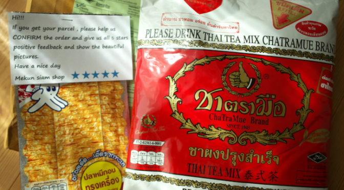 [茶] 泰式茶