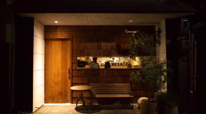 ひまわり食堂(富山県富山市;炭火焼きがすごい店とのこと)