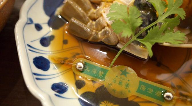 中国菜 木燕(ムーエン)(伊那市;飲茶と酔っ払い蟹)