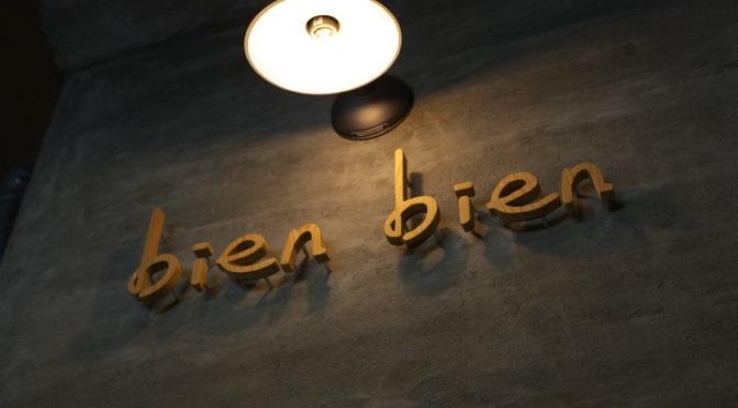 クラフトビールカフェ ビエンビエン(駒ヶ根市;ビールとポテトとハンバーガー)