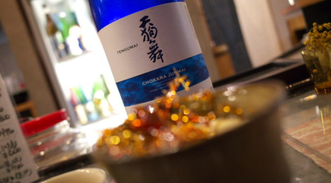 Liquors IRITA(リカーズイリタ)(伊那市;なめろう・鯵フライ・かます・キッシュ・小豆プリン)