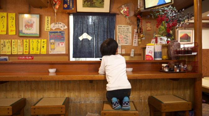 焼肉 いたや(伊那市;馬尽くし+ソースカツ丼+α)