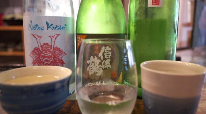 Liquors IRITA(リカーズイリタ)(伊那市;ローストビーフ・稚鮎・鰯なめろう・鶏はつ味噌漬けフライ・湯葉ご飯など)